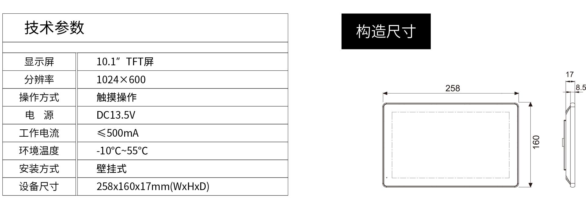 F9室内机参数.jpg